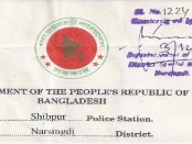police-clearanc certificate