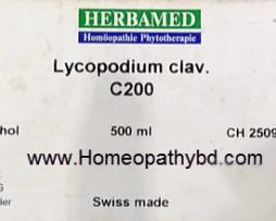 Lycopodium clavatum 200 Homeopathy medicine