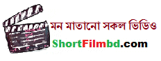 short film bd