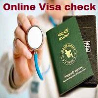 online visa check